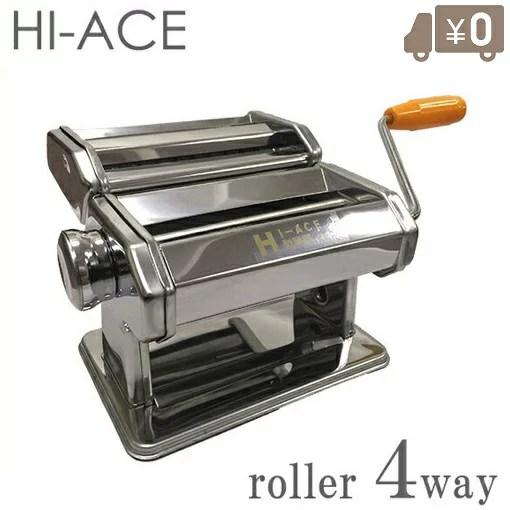 【送料無料】HI-ACE 製麺機 家庭用 パスタマシーン ヌ
