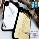 iphone12 ケース アイフォンケース 名入れ iPhone 11ProMax iPhone XS Max iPhone XR iPhone8 ……