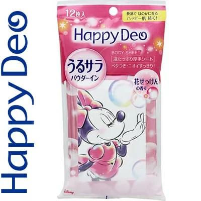 4902806481655 1 - マンダム ハッピーデオ 〜 ディズニーデザインが新しくなって新発売!!