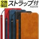 楽天モバイル AQUOS R5G ケース 手帳型 AQUOS R3 AQUOS sense3 ケース 手帳型 sense3 basic se……
