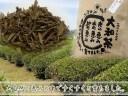 藤井さん家の大和茶(番茶のほうじ茶)200g農薬不使用 ふじみ農園奈良のお土産・お取り寄せ