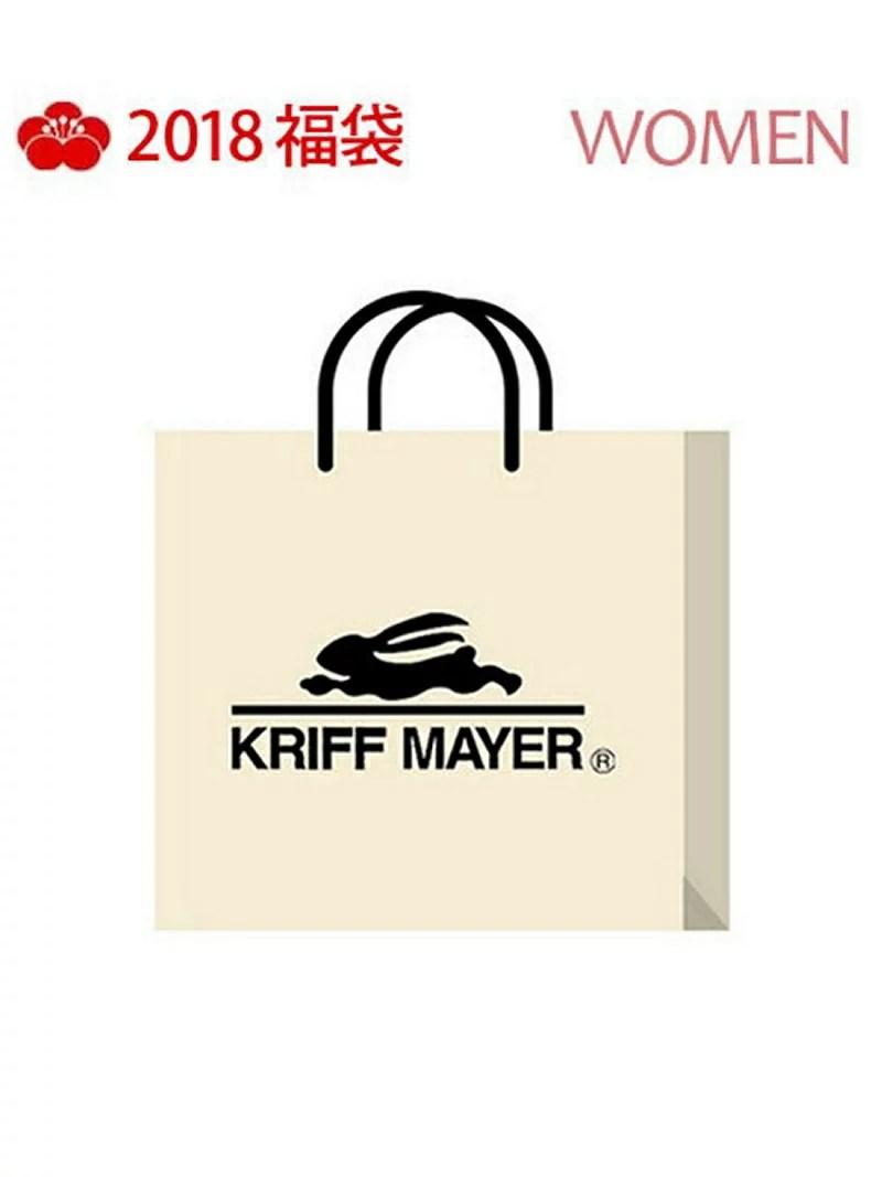 KRIFF MAYER [2018新春福袋] WOMEN福袋 KRIFF MAYER クリフメイヤー【先行予約】*【送料無料】