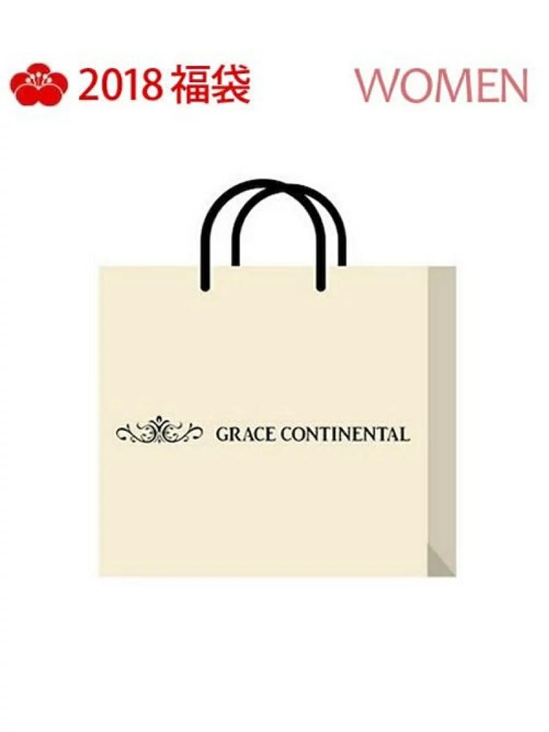 GRACE CONTINENTAL [2018新春福袋] GRACE CONTINENTAL グレースコンチネンタル【先行予約】*【送料無料】
