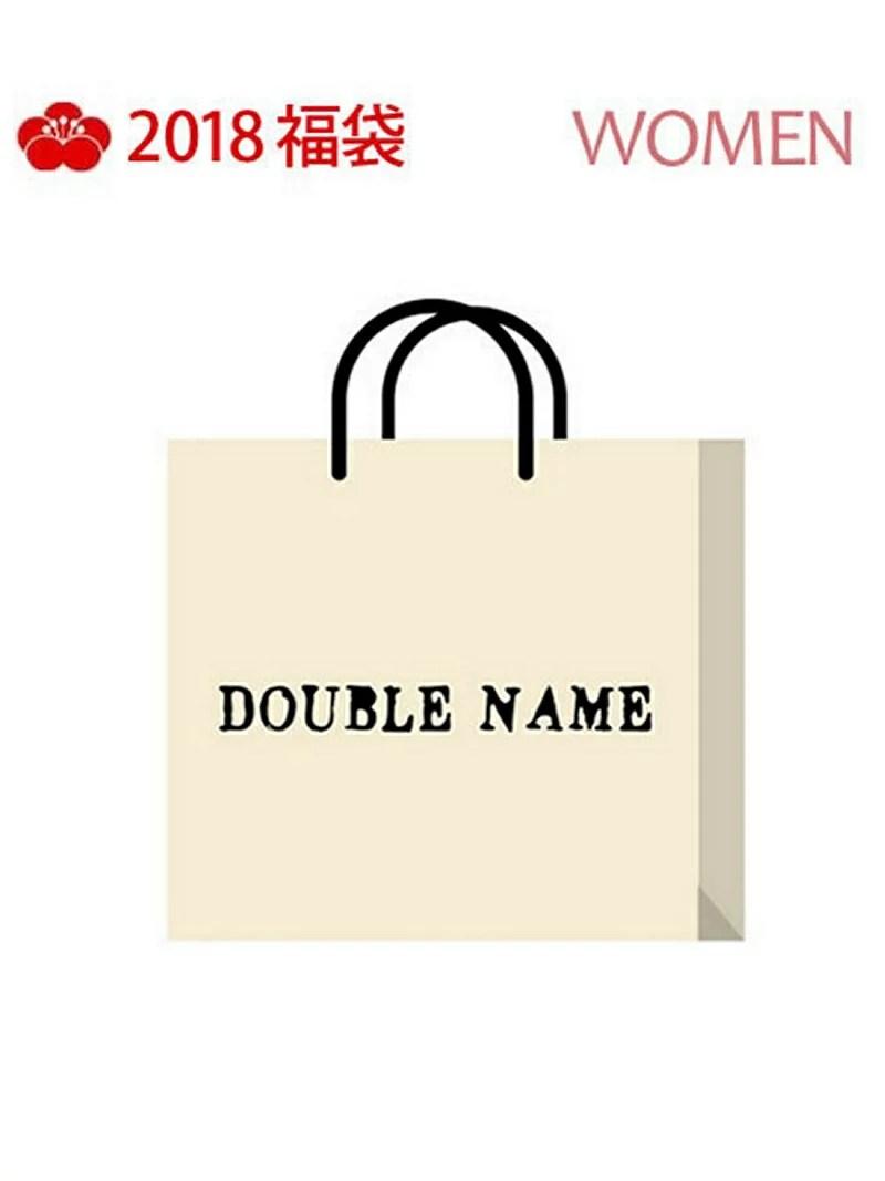 DOUBLE NAME [2018新春福袋] DOUBLE NAME レイカズン【先行予約】*【送料無料】
