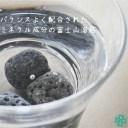 バナジウム水 溶岩石 富士溶岩ミネラルウォーター バナジウム 塩素除去バナジウム水の素150g (約9個入り)メール便(ポスト投函)