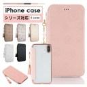 iPhone 11 iPhone 12 mini iPhone 12ケース iPhone 12 Pro Maxカバー 手帳型 iPhone Xケース透……