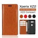 Xperia XZ2 Compactケース 手帳型 Xperia XZ2ケース 牛革 SO-03J 本革 二つ折り Xperia XZ2保……