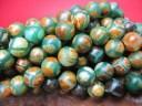 【連売り商品】亀甲長寿天珠緑Φ8.2±0.5mm