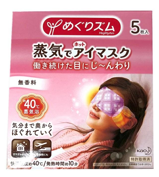 花王 めぐりズム 蒸気でホットアイマスク 5枚入り 【働き続けた目を蒸気で気持ちよく温めるアイマスク】 眼精疲労 ・目の疲れ から来る 頭痛 肩こりなどにもおススメ♪