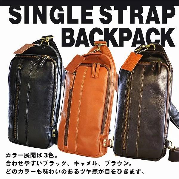 送料無料【Chelica/キャメル】 メンズ 本革 ショルダー 斜め掛け カジュアル バッグ ボディ