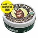 Badger バジャー オーガニックバーム フォー ハードワーキングハンド 56g[ボディケア/ハンドケア]