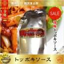 【韓国食品 調味料】 珍味 トッポキソース 500g