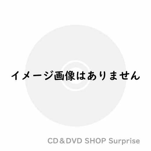 CD/(K)NoW_NAME/TVアニメ「灰と幻想のグリムガル」 CD-BOX 『Grimgar, Ashes And Illusions &quotBEST&quot...