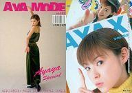 【中古】コレクションカード(ハロプロ)/トレーディングカード 松浦亜弥 Pink monkey card No.039 ...