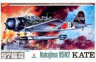 昭和プラモ 97式艦上攻撃機