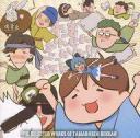 【中古】同人音楽CDソフト THE SELECTED WORKS OF TAMAONSEN BEKKAN / 魂音泉