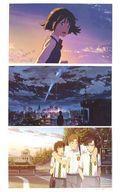 【中古】ポストカード(キャラクター) 宮水三葉 シネマサイズポストカードセット(3枚組) 「一番くじ 君の名は。」 H賞