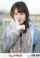 【中古】生写真(AKB48・SKE48)/アイドル/NGT48 加藤美南/「みどりと森の運動公園」/CD「シュートサイン」劇場盤特典生写真