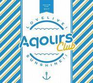 【中古】アニメ系CD Aqours / ラブライブ!サンシャイン!! Aqours CLUB CD SET[期間限定盤]