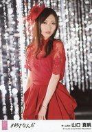 【中古】生写真(AKB48・SKE48)/アイドル/NGT48 山口真帆/「自分たちの恋に限って」/CD「#好きなんだ」劇場盤特典生写真