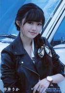 【中古】生写真(AKB48・SKE48)/アイドル/NGT48 中井りか/CD「僕たちは、あの日の夜明けを知っている」[DVD付A](KIZC-448/9)封入特典生写真