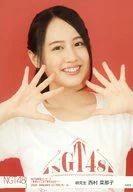 【中古】生写真(AKB48・SKE48)/アイドル/NGT48 西村菜那子/バストアップ/「NGT48単独コンサート〜未来はどこまで青空なのか?」ランダム生写真