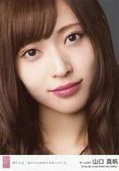 【中古】生写真(AKB48・SKE48)/アイドル/NGT48 山口真帆/CD「僕たちは、あの日の夜明けを知っている」劇場盤特典生写真