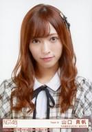 【中古】生写真(AKB48・SKE48)/アイドル/NGT48 22 : 山口真帆/CD「世界の人へ」[Type-A](BVCL-907-8)封入特典生写真