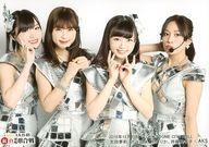 【中古】生写真(AKB48・SKE48)/アイドル/AKB48 太田夢莉・渋谷凪咲・中井りか・斉藤真木子/横型・「2016年12月15日 TOKYO DOME CITY HALL」・2Lサイズ/「第6回AKB48紅白対抗歌合戦」記念生写真