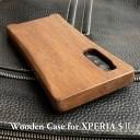 【送料無料】XPERIA 5ii 専用 特注木製ケース 専用ケース カバー 木製品 Sony エクスペリア ……