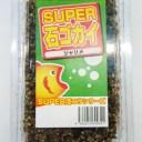 活エサ SUPER石ゴカイ(養殖砂虫)500円パック ※ノークレーム限定