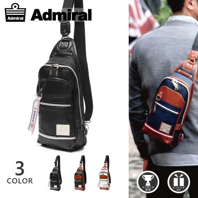 [公式] アドミラル ボディバッグ メンズ Admiral ブラック 他全3色 斜めがけ PU レザ