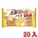 (本州送料無料)フルタ 30枚 生クリームパイ (10×2)20入 【ラッキーシール対応】