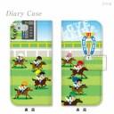 スマホケース 手帳型 全機種対応 手帳 ケース カバー iPhone 13 mini Pro Max iPhone 12 11 SE……