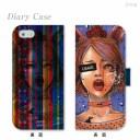 スマホケース 手帳型 全機種対応 手帳 ケース カバー iPhone 12 mini SE 11 Pro Max iPhone12 ……