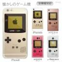 スマホケース 全機種対応 ケース カバー クリアケース iPhone13 mini Pro Max iPhone 12 11 SE……