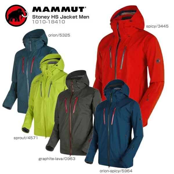 【LW】★MAMMUT〔マムート スキーウェア〕<2018>Stoney HS Jacket Men
