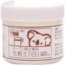 アーテック オーブン陶土専用化粧土(白)100cc ATC-27054