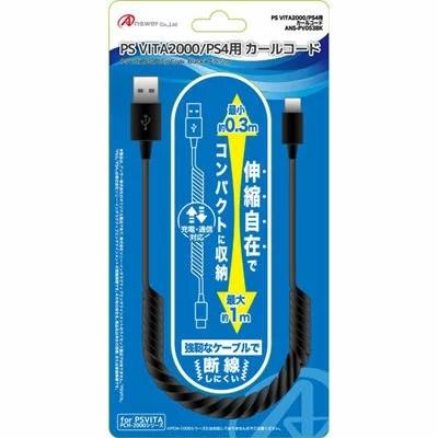 Answer PS VITA2000/PS4用カールコード(ブラック) ANS-PV053BK
