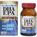 井藤漢方製薬 DHA EPA+トコトリエノール 90粒 4987645494745【納期目安:2週間】