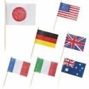 その他 ランチ旗万国旗(200本入) QBV3101