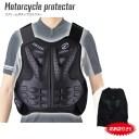 胸部プロテクター スプリームボディプロテクター オートバイプロテクター (S,M,L)