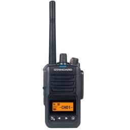スタンダード VXD30 5W デジタル 簡易無線機 ハイパワートランシーバー STANDARD | 無線機 免許不要 八重洲無線 YAESU 防災 地震 水害 洪水 対策 登録局 安い 格安 おすすめ 売れ筋