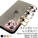 レンズ保護フィルム 強化ガラス レンズカバー iPhone13 iPhone13 Pro iPhone13 mini iPhone12 ……