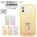 iPhone12 ケース iPhone12 mini ケース iPhone12 Pro ケース ハードケース スマホカバー スマ……