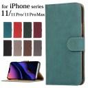 iPhone se2 ケース 第2世代 iPhone11 ケース 手帳型 iPhone11 Pro ケース iPhone11 Pro Max ケ……