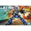 バンダイ ダンボール戦機 No.005 LBX AX-00