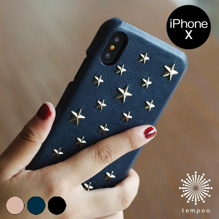 送料無料 福袋 iPhoneX シングルケース MCI-805 スタースタッズ mononoff Star Studs 805 for iPhoneX Case【 スマホケース アイフォンX アイフォンテン ケース シングル PUレザー カバー カード ポケット case メンズ おしゃれ レディース】