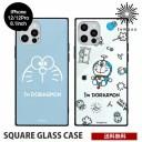 送料無料 メール便 iPhone 12 Pro 6.1 gourmandise スクエアガラスケース I'm Doraemon I……