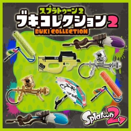 スプラトゥーン2 ブキコレクション2 8個入りBOX 全8種フルコンプセット! 【新入荷・即納品】 食玩 Spiatoon2 グッズ Nintendo Switch